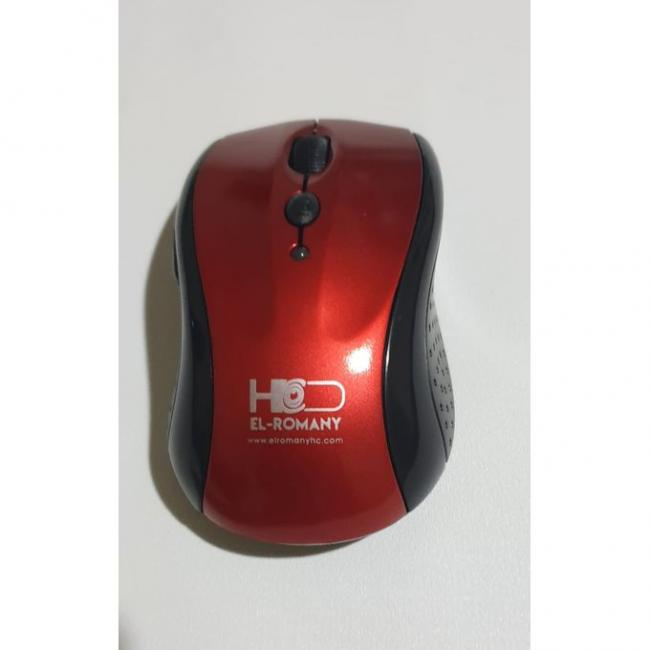 Mouse wireless red
